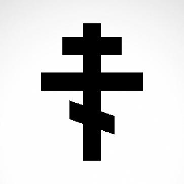 Byzantine Eastern Orthodox Cross  03640