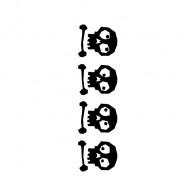 Set Of 4 Skulls 02518