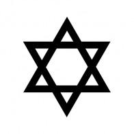 Star Of David Symbol Jewish 03630