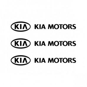 Kia Motors Logo 01526