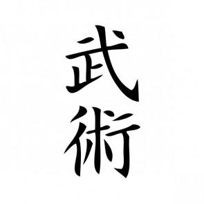 Martial Arts 05558