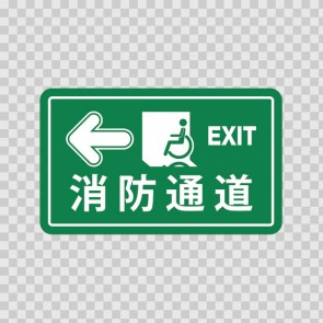 Exit Sign 21973