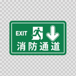 Exit Sign 21975