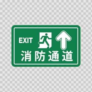 Exit Sign 21976