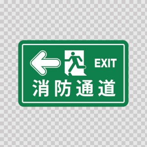 Exit Sign 21977