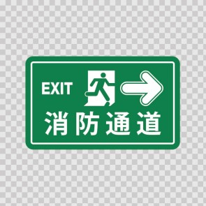 Exit Sign 21978