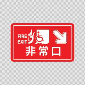 Fire Exit Sign 21993