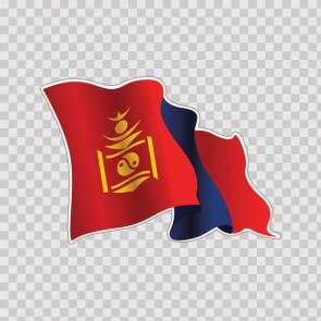 Flag Of Mongolia 22057