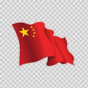 Republic Of China Flag 22058
