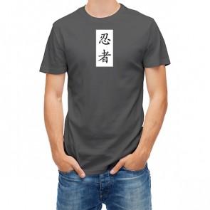Hieroglyph Ninja (忍者), Shinobi 27942