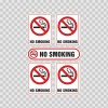 No Smoking Signs 03226