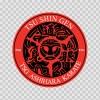 Martial Arts Tsu Shin Gen 03806