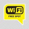 Wi Fi Free Spot Yellow 05781