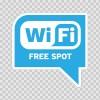 Wi Fi Free Spot Blue 05782