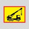 Back Vehicle Sign Crane Truck 08444