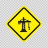 Construction Area Sign 10655