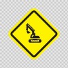 Construction Area Sign 10659