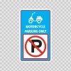 Motorcycle Parking Only Sign 11217