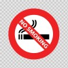 No Smoking Sign 11817