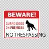 Beware No Trespassing Sign 12139