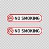 No Smoking 12400