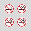 No Smoking 12401
