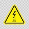 Danger High Voltage 480 Volts Ac 14284